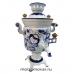 Самовар электрический 3 л Гжель арт.1143-4