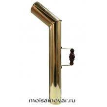 Труба латунная с деревянной ручкой арт.2101